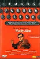Deconstructing Harry - German DVD movie cover (xs thumbnail)