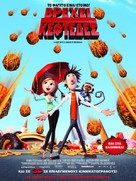 Cloudy with a Chance of Meatballs - Greek Movie Poster (xs thumbnail)