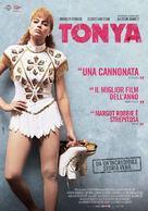 I, Tonya - Italian Movie Poster (xs thumbnail)