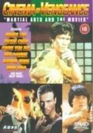 Cinema Of Vengeance - British DVD movie cover (xs thumbnail)