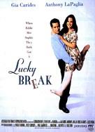 Lucky Break - Australian Movie Poster (xs thumbnail)