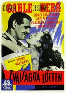 The Hucksters - Swedish Movie Poster (xs thumbnail)