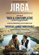 Jirga - Movie Poster (xs thumbnail)