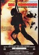 Who Dares Wins - German Movie Poster (xs thumbnail)