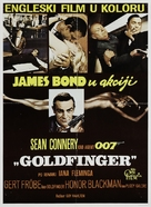 Goldfinger - Yugoslav Movie Poster (xs thumbnail)