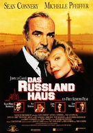 The Russia House - German Movie Poster (xs thumbnail)