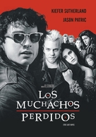 The Lost Boys - Argentinian Movie Poster (xs thumbnail)