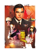 You Only Live Twice - Movie Poster (xs thumbnail)