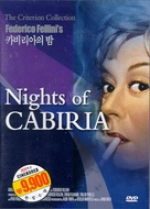Le notti di Cabiria - South Korean DVD movie cover (xs thumbnail)