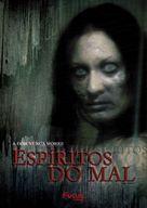Dark Remains - Brazilian DVD cover (xs thumbnail)