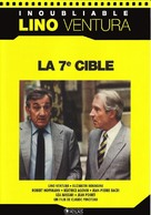 7ème cible, La - French DVD movie cover (xs thumbnail)