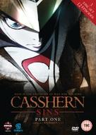 """Casshern Sins"" - British DVD cover (xs thumbnail)"