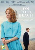 On Chesil Beach - Norwegian DVD movie cover (xs thumbnail)
