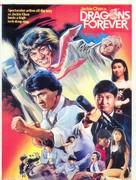 Fei lung mang jeung - Pakistani Movie Poster (xs thumbnail)