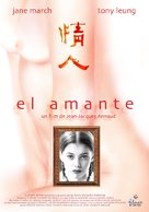 L'amant - Spanish Movie Poster (xs thumbnail)