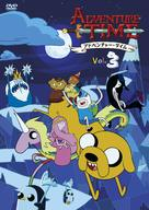 """""""Adventure Time with Finn and Jake"""" - Japanese DVD movie cover (xs thumbnail)"""