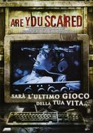Are You Scared - Italian DVD movie cover (xs thumbnail)
