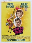 Cactus Flower - Belgian Movie Poster (xs thumbnail)