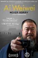 Ai Weiwei: Never Sorry - DVD movie cover (xs thumbnail)