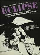 L'eclisse - Danish Movie Poster (xs thumbnail)