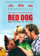 Red Dog - Spanish DVD movie cover (xs thumbnail)