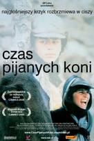 Zamani barayé masti asbha - Polish Movie Poster (xs thumbnail)