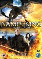 In the Name of the King: Two Worlds - British DVD movie cover (xs thumbnail)