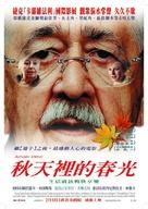 Babí léto - Japanese Movie Poster (xs thumbnail)