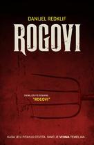 Horns - Serbian Movie Poster (xs thumbnail)