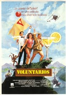 Volunteers - Spanish Movie Poster (xs thumbnail)