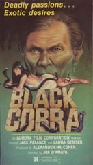 Eva nera - Movie Cover (xs thumbnail)