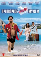 You May Not Kiss the Bride - Russian DVD movie cover (xs thumbnail)