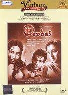 Devdas - Indian DVD cover (xs thumbnail)