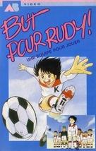 """Ganbare! Kikkâzu"" - French VHS cover (xs thumbnail)"