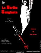 La novia ensangrentada - French Movie Poster (xs thumbnail)