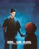 Koi... Mil Gaya - Indian Movie Poster (xs thumbnail)