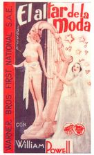Fashions of 1934 - Spanish Movie Poster (xs thumbnail)