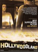 Hollywoodland - For your consideration movie poster (xs thumbnail)