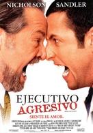Anger Management - Spanish Movie Poster (xs thumbnail)