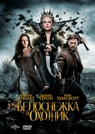 Snow White and the Huntsman - Russian DVD cover (xs thumbnail)