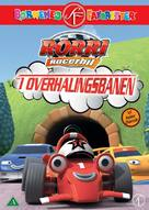 """Roary the Racing Car"" - Danish DVD movie cover (xs thumbnail)"