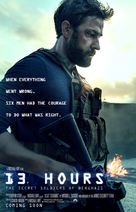 13 Hours: The Secret Soldiers of Benghazi - Movie Poster (xs thumbnail)