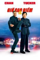 Rush Hour 2 - Vietnamese Movie Poster (xs thumbnail)