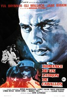 Romance of a Horsethief - Spanish Movie Poster (xs thumbnail)