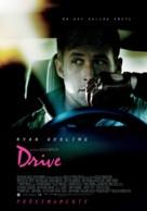 Drive - Spanish Movie Poster (xs thumbnail)