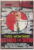État de siège - Spanish Movie Poster (xs thumbnail)