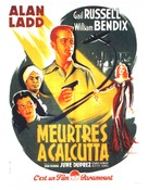 Calcutta - French Movie Poster (xs thumbnail)