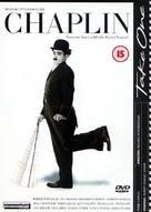 Chaplin - British Movie Cover (xs thumbnail)