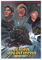 Runaway Train - Spanish Movie Poster (xs thumbnail)