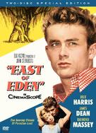 East of Eden - DVD cover (xs thumbnail)